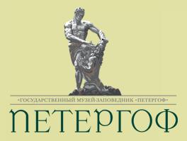 ГМЗ Петергоф